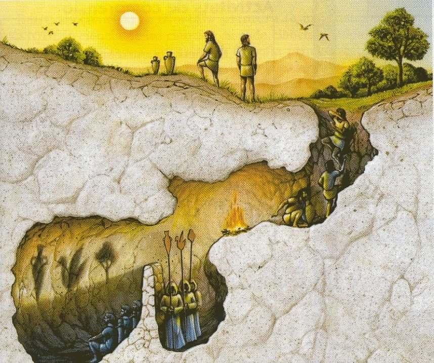 Аллегория о пещере
