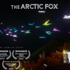 «Арктическая лиса»