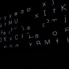 5 необычных языков, меняющих представление о реальности