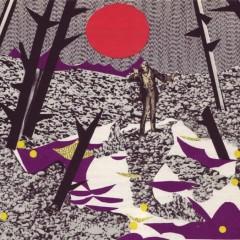 «Одинокий мир»: романы Герберта Уэллса, переплавленные в  кинопоэму