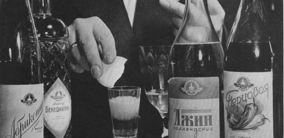 «Что мне выпить во Имя Твое?»: непраздничные коктейли Венички Ерофеева