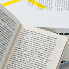 ГАРАЖ.txt: грантовая программа для исследователей искусства