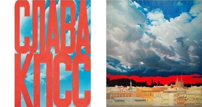 Эрик Булатов, «Слава КПСС», «Вид Москвы из Мадрида»