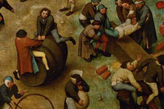 Массовая культура: психоаналитический взгляд