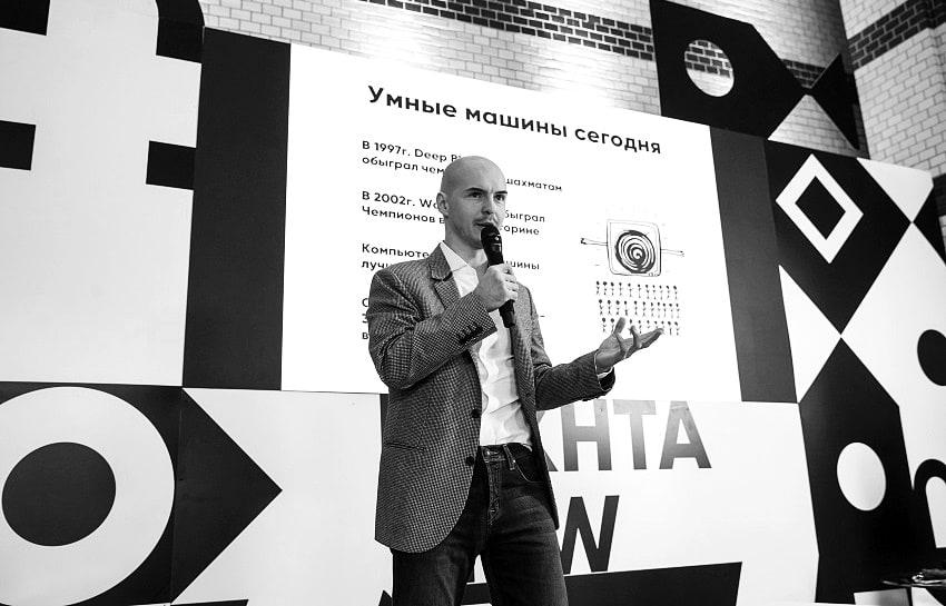 Дмитрий Волков (проблемы искусственного интеллекта)
