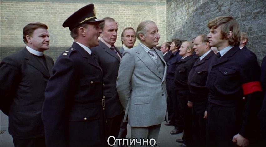 """""""Заводной апельсин"""""""