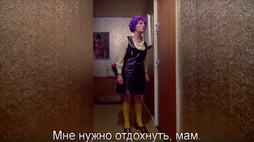 "Кадр из х/ф ""Заводной апельсин"""