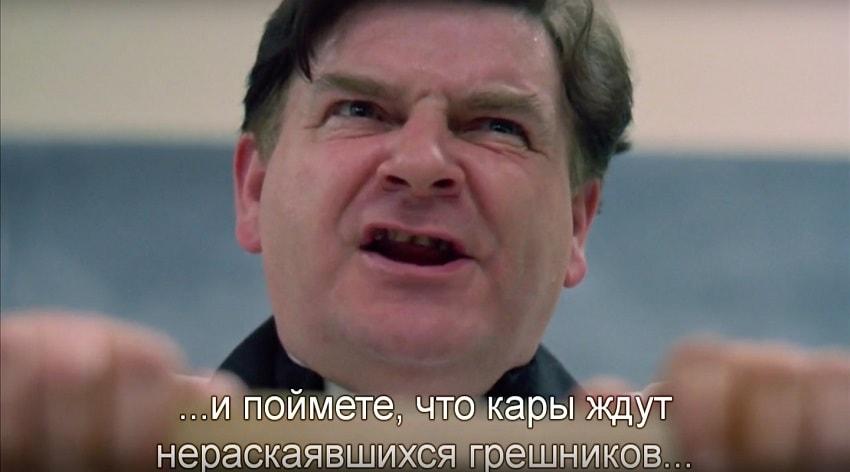 """Анализ фильма """"Заводной апельсин"""""""
