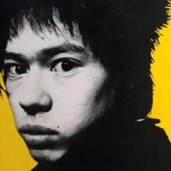 Своя атмосфера: путеводитель по японской неформатной музыке