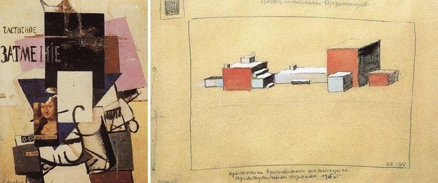 «Композиция с Джокондой», или «Частичное затмение в Москве» (1915-1916)