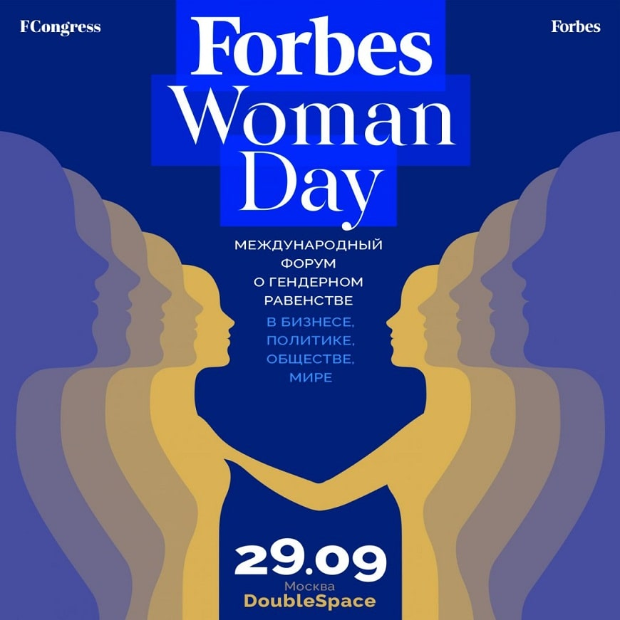 Forbes Woman Day