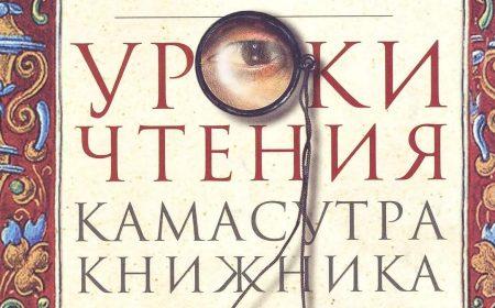 Александр Генис о радостях русского языка, которых нам не хватает в английском