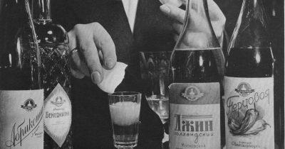 """""""Что мне выпить во Имя Твое?"""": непраздничные коктейли Венички Ерофеева"""