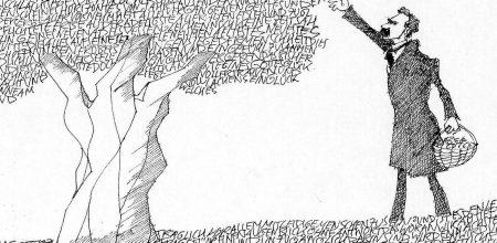 Философский фикшн: 10 художественных произведений от выдающихся мыслителей