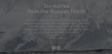 Шесть сказок о Русском Севере из Лондона